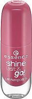 Лак для ногтей Essence Shine Last & Go! Gel Nail Polish тон 10 (8мл) -