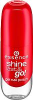 Лак для ногтей Essence Shine Last & Go! Gel Nail Polish тон 16 (8мл) -