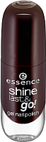 Лак для ногтей Essence Shine Last & Go! Gel Nail Polish тон 49 (8мл) -