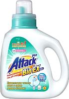 Гель для стирки ATTACK BioEX концентрированный универсальный в бутылке (0.9кг) -