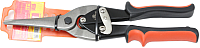 Ножницы по металлу KingTul KT-02012S-12 -