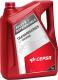 Трансмиссионное масло Cepsa Transmisiones EP 80W90 / 540623090 (5л) -