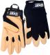 Перчатки защитные КВТ C-40 / 78685 (XL) -