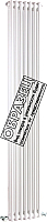 Радиатор стальной Arbonia 2200/06 89 (правый, нижнее подключение) -