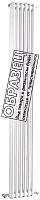 Радиатор стальной Arbonia 2200/12 (правый, нижнее подключение) -