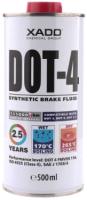 Тормозная жидкость Xado DOT 4 / XA 54203 (0.5л) -