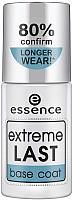База для лака Essence Extreme Last Base Coat (8мл) -