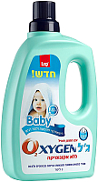 Отбеливатель Sano Oxygen Baby Color Safe bleach for Stain removal (3л) -