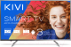 Телевизор Kivi 40FR50BR -