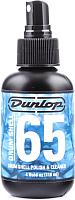 Средство для ухода за ударными Dunlop Manufacturing 6444 Drum Shell Polish and Cleaner -