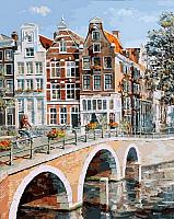 Картина по номерам БЕЛОСНЕЖКА Императорский канал в Амстердаме / 117-AB -