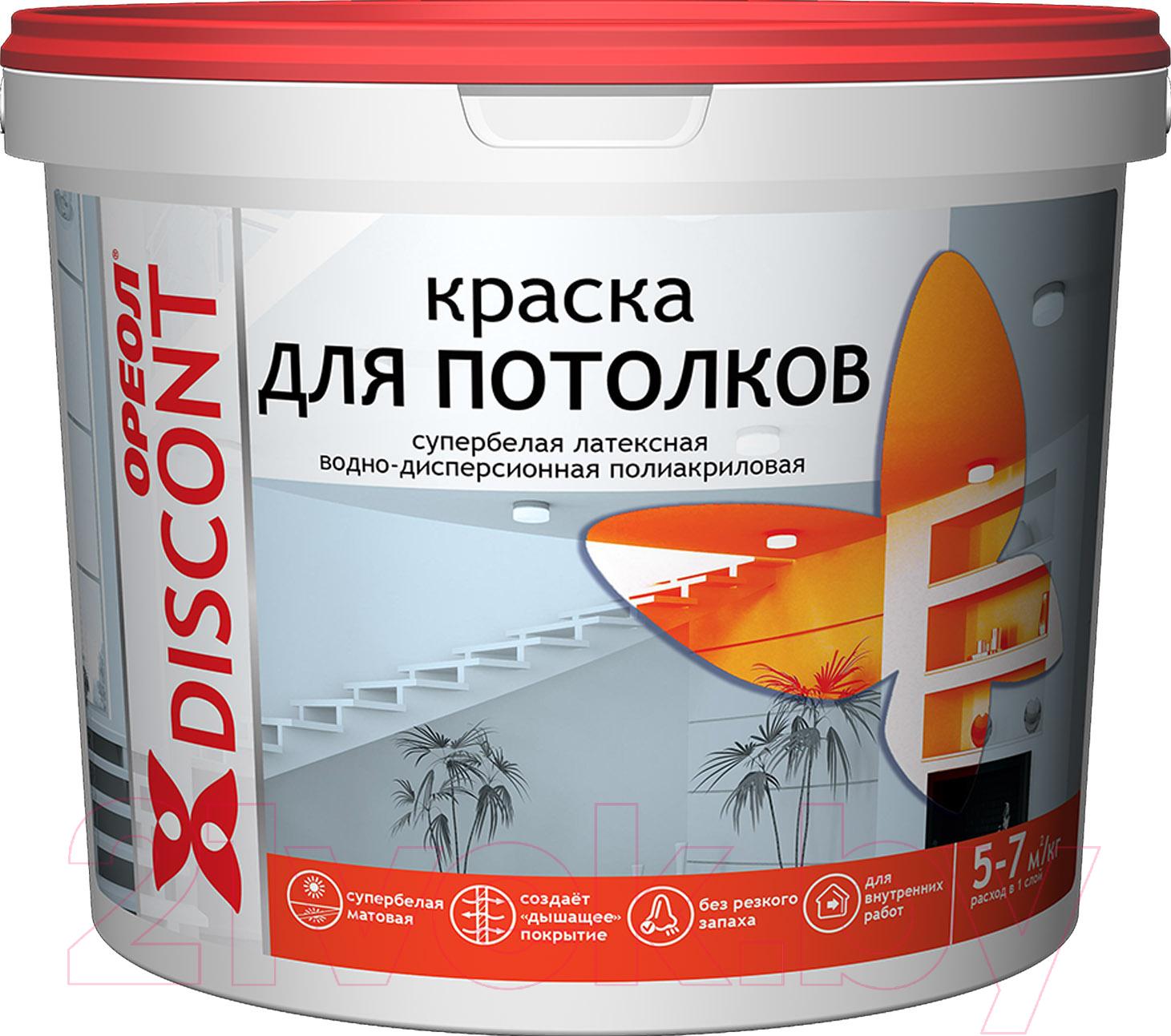 Купить Краска Ореол, Дисконт для потолков (3кг, супербелый матовый), Россия