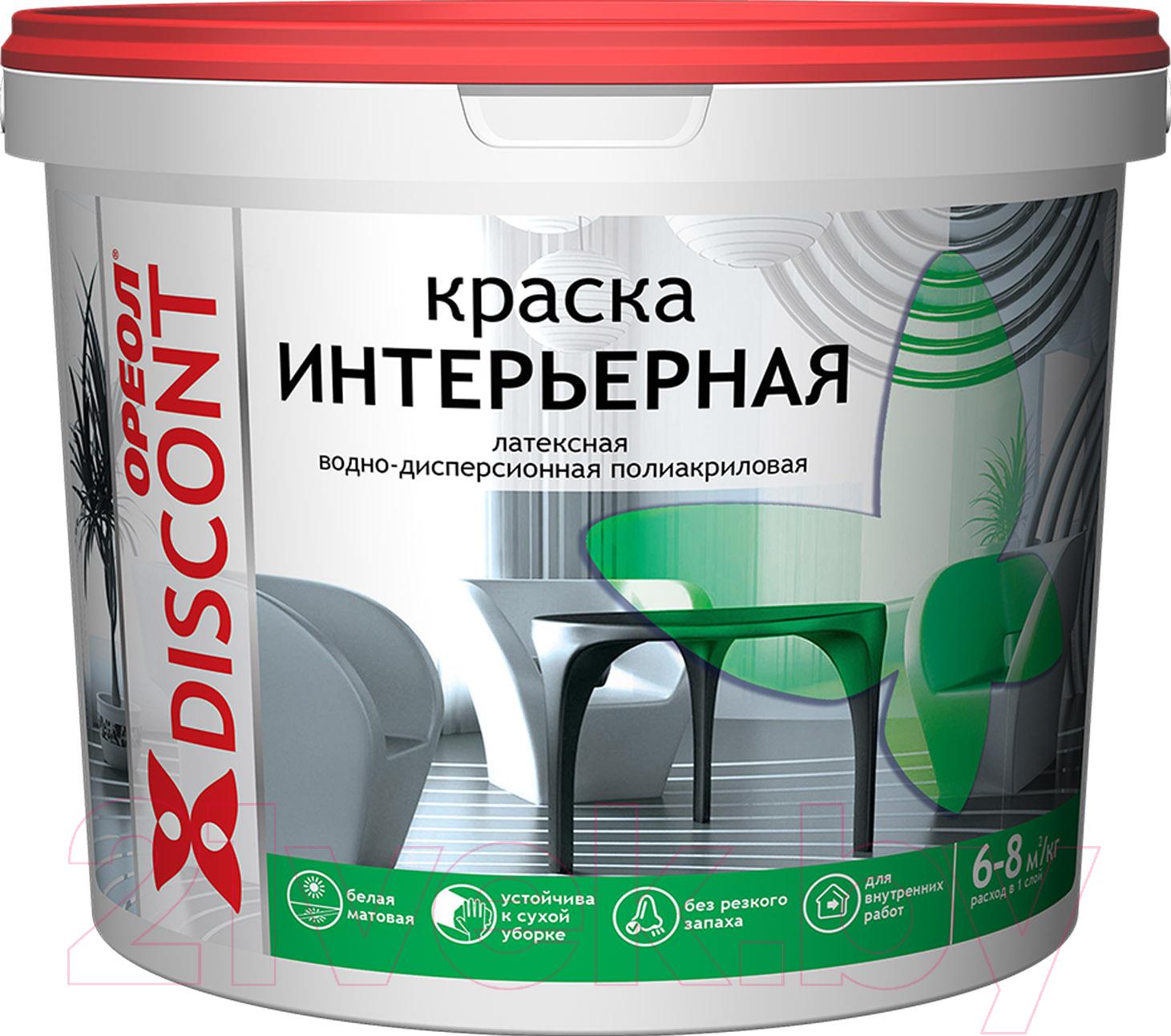 Купить Краска Ореол, Дисконт интерьерная (1.5кг, белый матовый), Россия