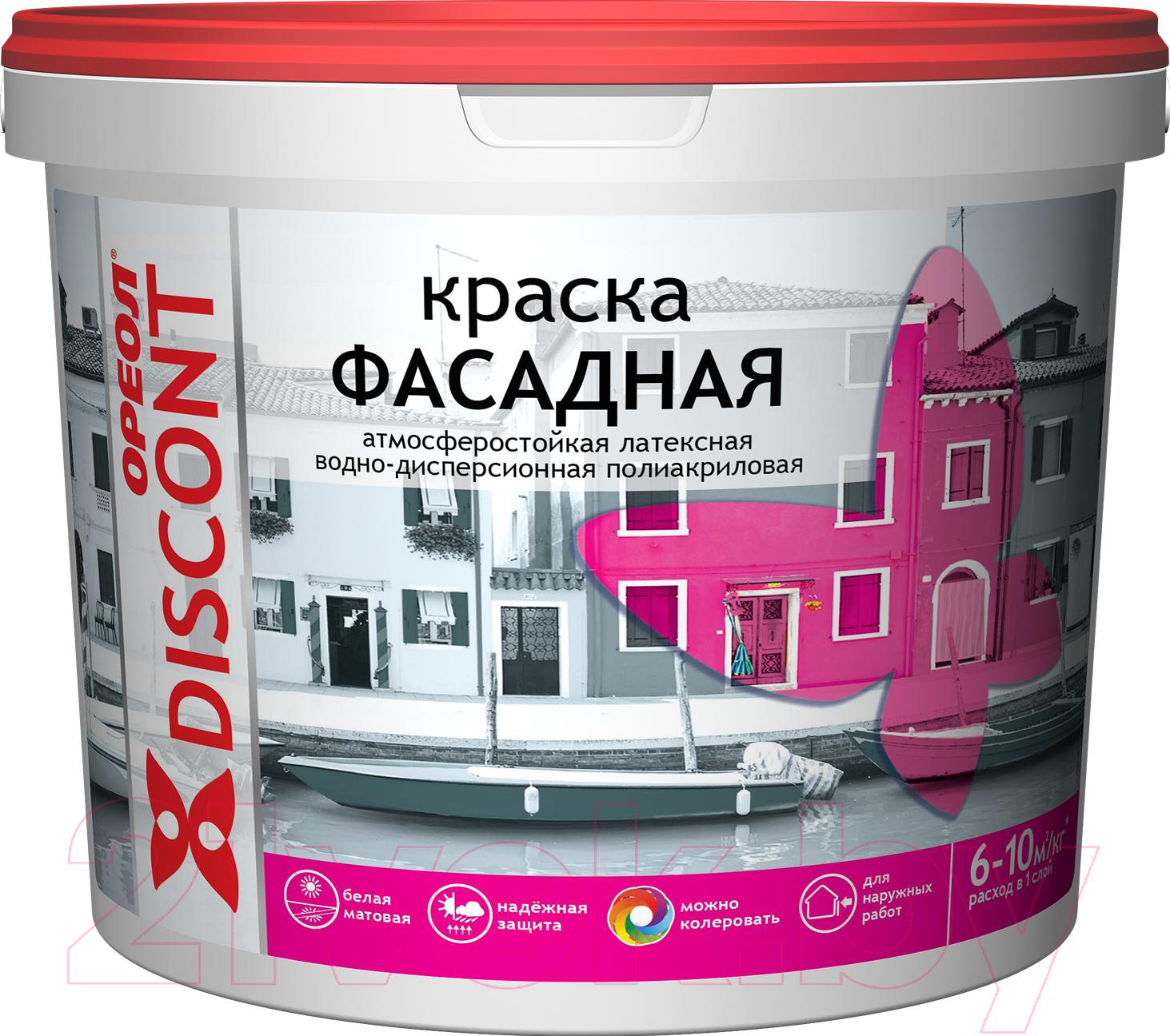Купить Краска Ореол, Дисконт фасадная (1.5кг, белый матовый), Россия