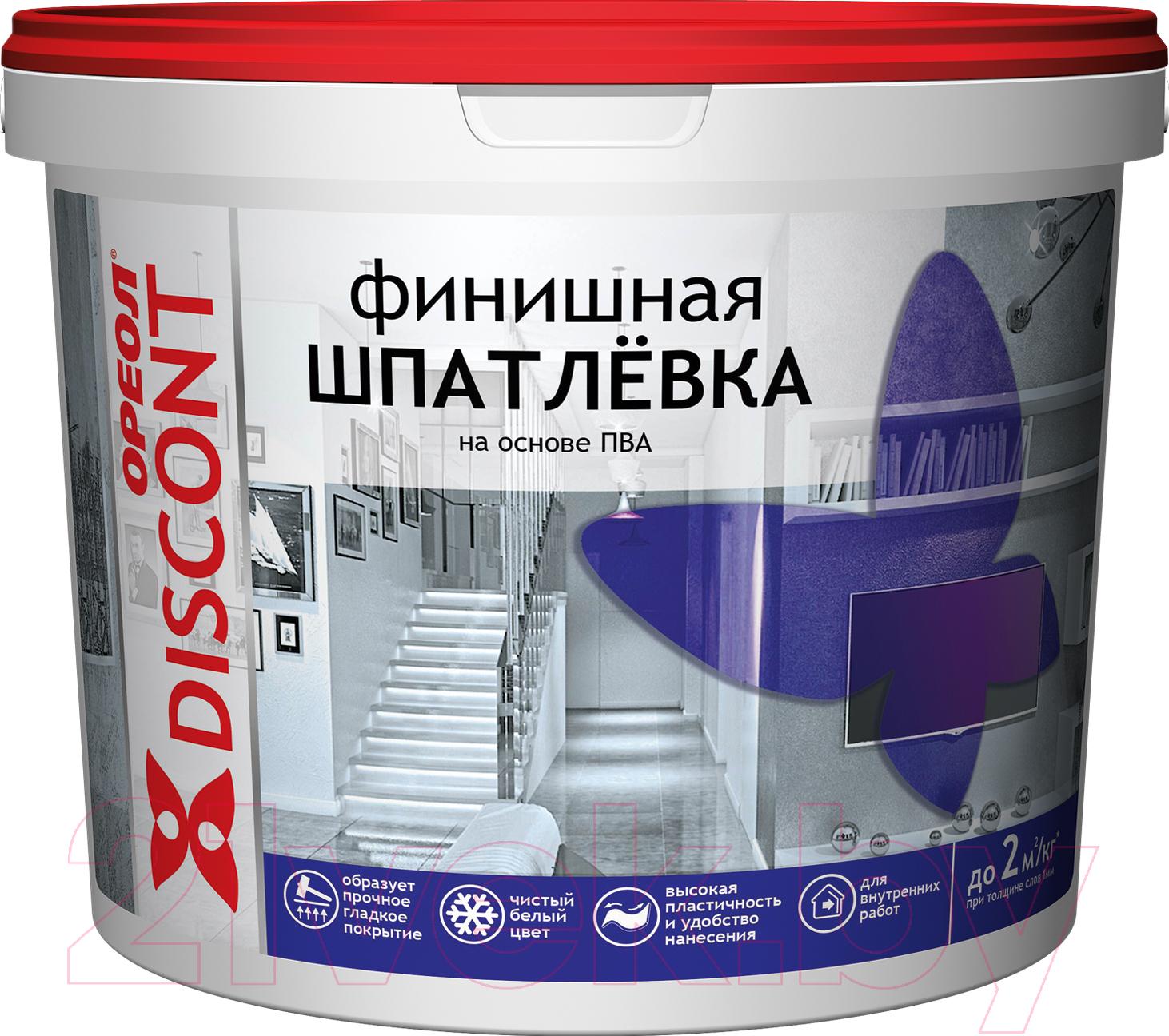 Купить Шпатлевка Ореол, Дисконт на основе ПВА (3кг), Россия