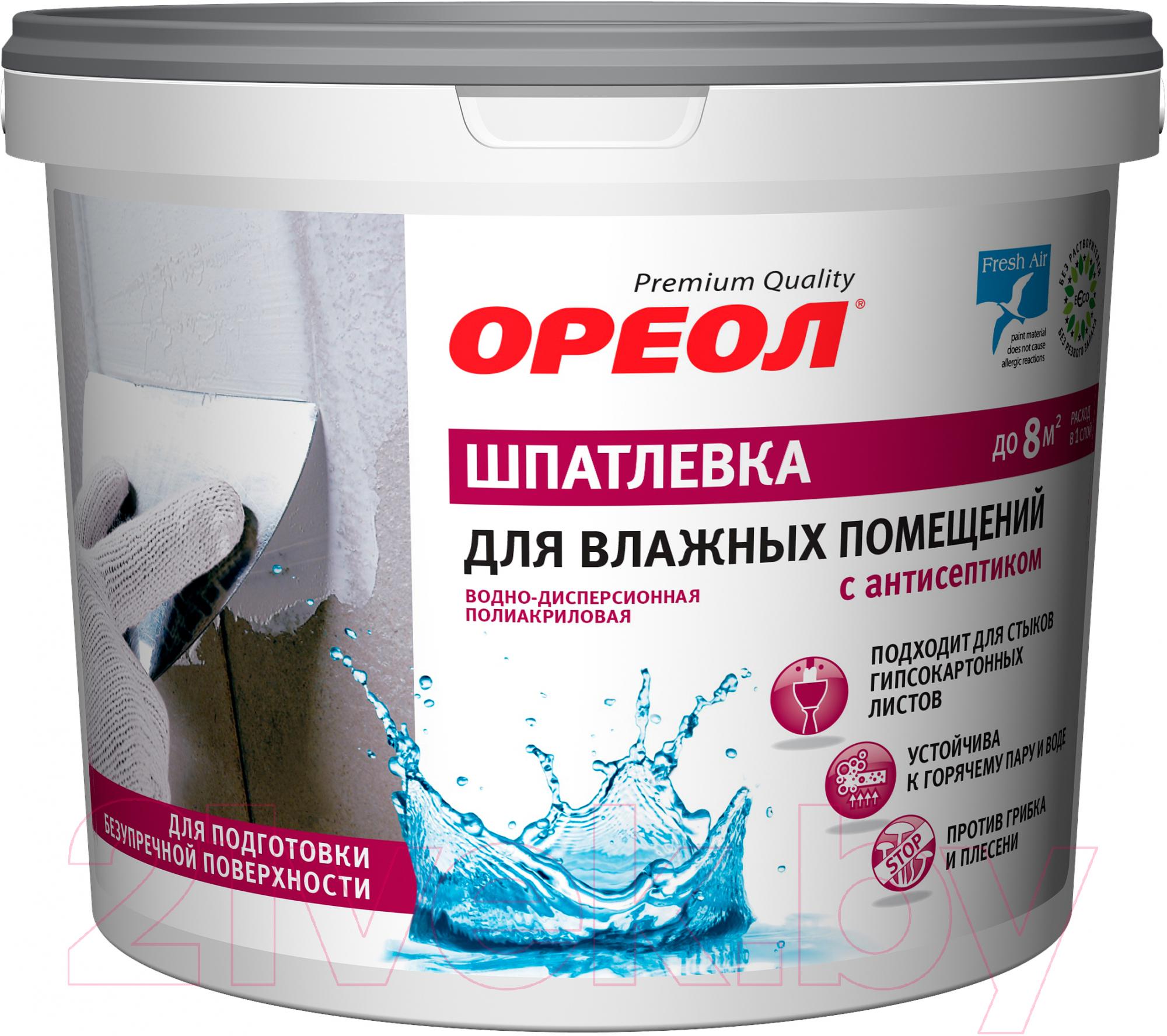 Купить Шпатлевка Ореол, Для влажных помещений с антисептиком (1.5кг), Россия