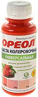 Колеровочная паста Ореол 07 (100мл, алый) -