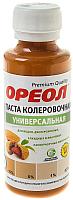 Колеровочная паста Ореол 04 (100мл, бежевый) -