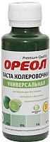 Колеровочная паста Ореол 24 (100мл, зеленый) -
