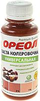 Колеровочная паста Ореол 08 (100мл, красно-коричневый) -