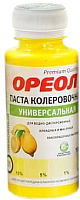 Колеровочная паста Ореол 01 (100мл, лимонный) -
