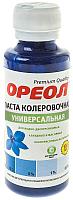 Колеровочная паста Ореол 18 (100мл, синий) -