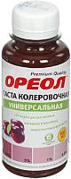 Колеровочная паста Ореол 31 (100мл, сливочный) -