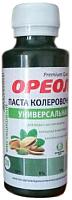 Колеровочная паста Ореол 30 (100мл, фисташковый) -