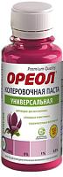 Колеровочная паста Ореол 10 (100мл, фуксия) -