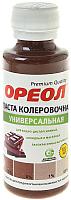 Колеровочная паста Ореол 22 (100мл, шоколадный) -