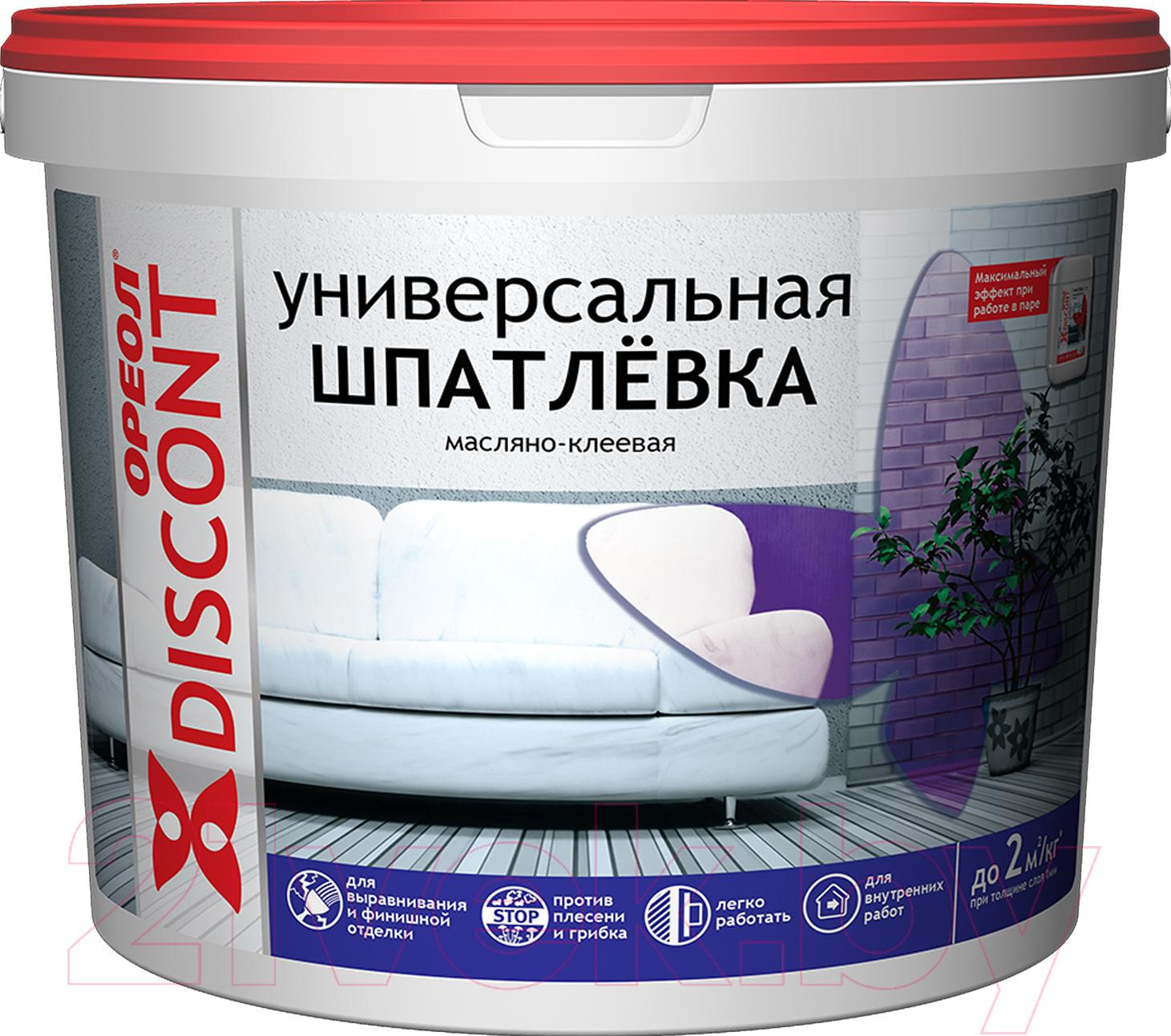 Купить Шпатлевка Ореол, Дисконт универсальная масляно-клеевая (1.5кг), Россия
