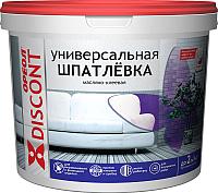 Шпатлевка Ореол Дисконт универсальная масляно-клеевая (4кг) -