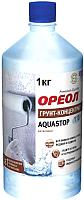 Грунтовка Ореол Влагоизолирующий (1кг) -