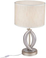 Прикроватная лампа Maytoni Cima H013TL-01G -
