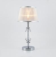 Прикроватная лампа Евросвет Amalfi 01065/1 (хром) -