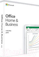 Пакет офисных программ Microsoft Office Home and Business 2019 Скретч-карта (T5D-03189/SC) -