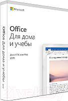 Пакет офисных программ Microsoft Office Home and Student 2019 Скретч-карта (79G-05012/SC) -