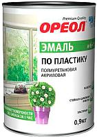 Эмаль Ореол По пластику (900г, полуматовый) -