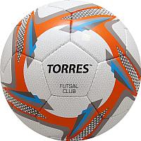 Мяч для футзала Torres Futsal Club F31884 -