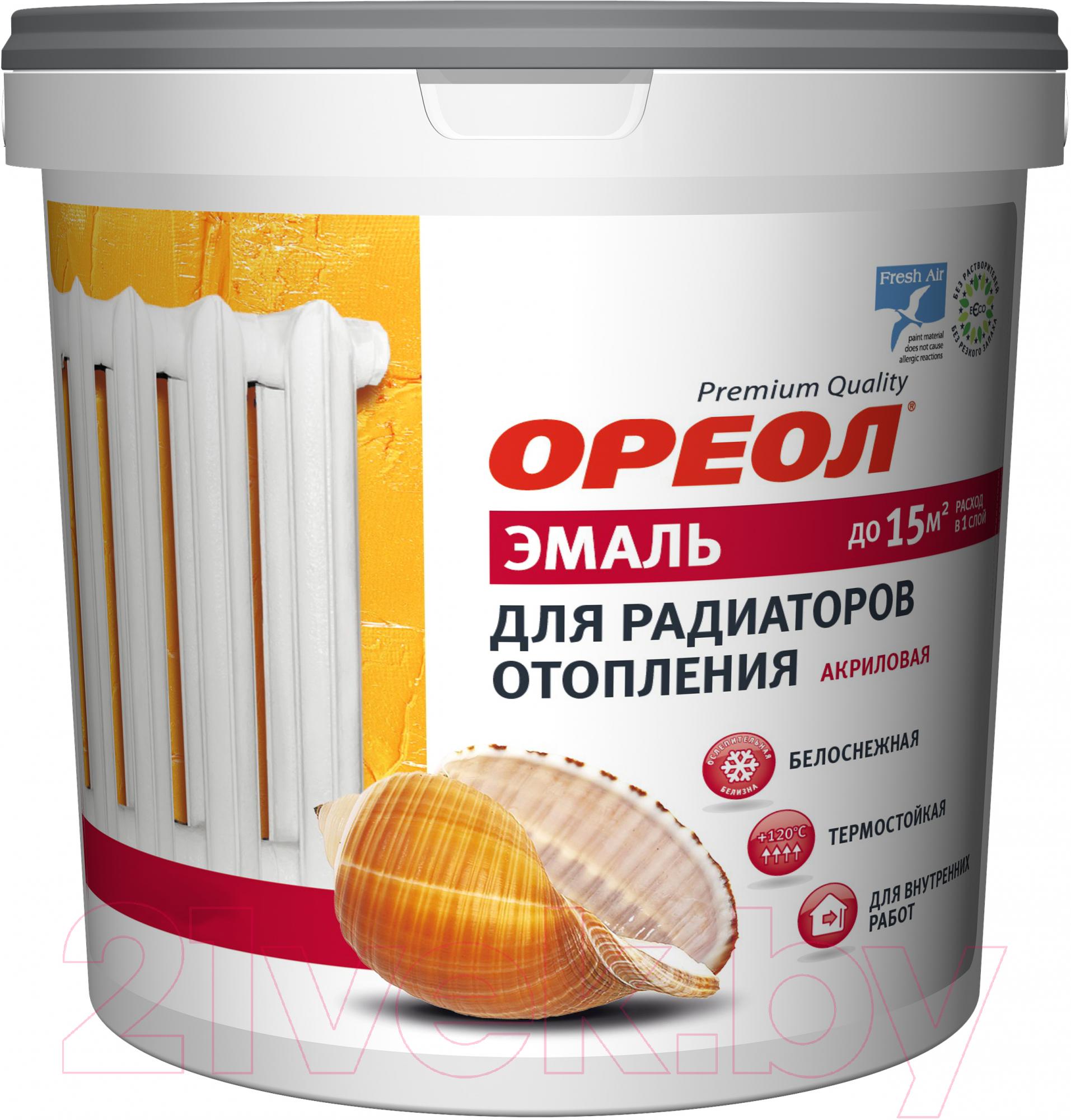 Купить Эмаль Ореол, Акриловая для радиаторов отопления (1.1кг, белый матовый), Россия