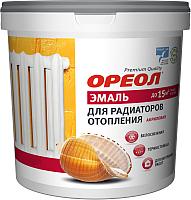 Эмаль Ореол Акриловая для радиаторов отопления (1.1кг, белый матовый) -