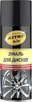 Эмаль автомобильная ASTROhim Для дисков Ас-602 (520мл, черный) -