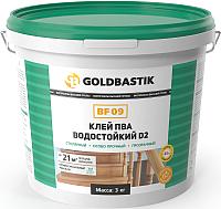 Клей Goldbastik ПВА водостойкий D2 BF 09 (3кг) -