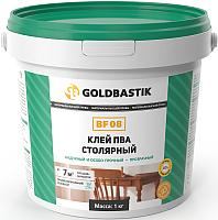 Клей Goldbastik ПВА столярный BF 08 (1кг) -