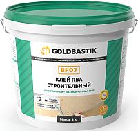 Клей Goldbastik ПВА строительный BF 07 (3кг) -