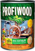 Лак яхтный Profiwood Атмосферостойкий (2.6л) -