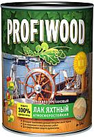 Лак яхтный Profiwood Атмосферостойкий (800мл, полуматовый) -