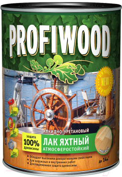Купить Лак яхтный Profiwood, Атмосферостойкий (800мл, полуматовый), Россия, прозрачный