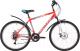 Велосипед Foxx Atlantic D 26AHD.ATLAND.20OR9 -