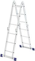 Лестница-трансформер СибрТех 97881 -